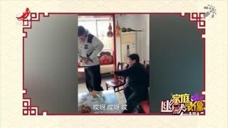 家庭幽默录像_20200203_新年愿望