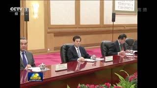2月5日习近平会见柬埔寨首相