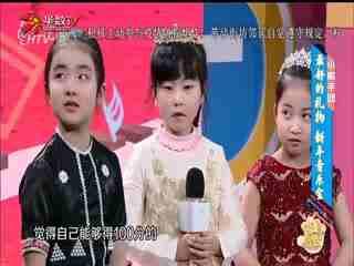 爱上舞台_20200206_小歌手团 最好的礼物 新年音乐会