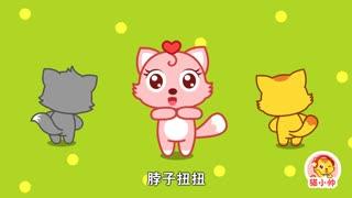猫小帅之宝宝讲卫生防疫情 第19集