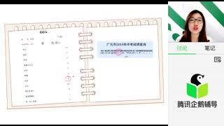 初三化学002《一节课搞定化学式的书写》