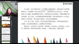 高中语文017《高考作文语言分析(2)》