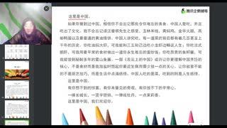 高中语文013《高考作文文段结构分析(1)》