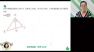高中数学013《高考真题必修5正余弦定理综合》
