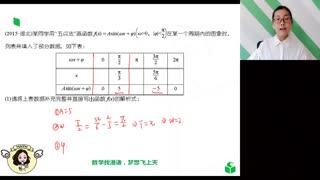 高中数学009《高考真题必修4三角函数大综合》