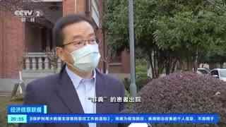 新冠肺炎愈后是否具有传染性?