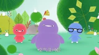 小鸡彩虹防疫儿歌 第4集