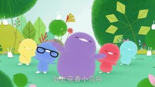 小鸡彩虹防疫儿歌 第6集