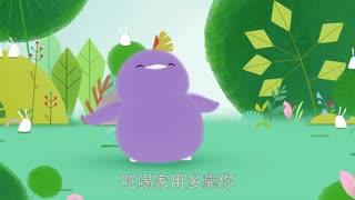 小鸡彩虹防疫儿歌 第5集