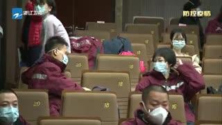 浙江首批支援湖北荆门医疗队2月12日抵达
