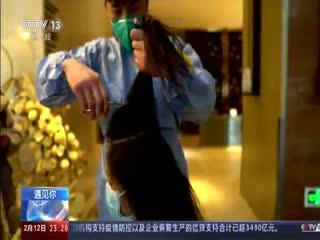 湖北武汉:那一刻他们理发的样子真美