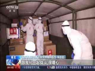 兵分多路 武警全力协助医疗物资运输