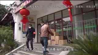 杭州党建_20200213_疫情一线 他们守护西湖的平静