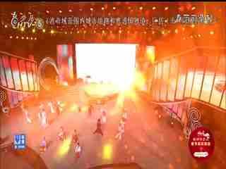 爱上舞台_20200214_杭州市少儿春节联欢晚会