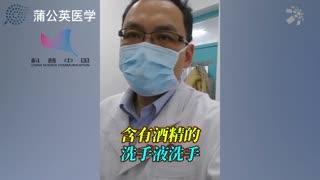 《科普中国-肺炎流行期间乘坐交通工具要注意什么》