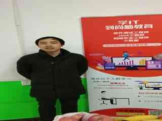 北京大数据软件测试培训学校