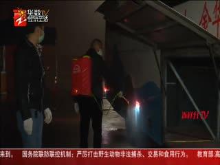 经视新闻_20200216_经视新闻(02月16日)