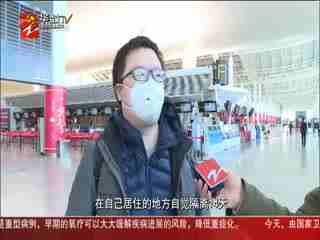 经视新闻_20200217_经视新闻(02月17日)