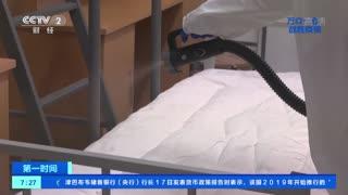 记者探访武汉隔离点 单人单间防传染