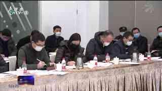 """杭州新闻联播_20200218_""""迟到""""的忙碌纷至沓来 城市交通服务行业陆续恢复"""