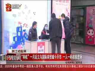 经视新闻_20200218_经视新闻(02月18日)