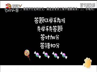 爱上舞台_20200219_舞蹈D班:《小嫦娥》