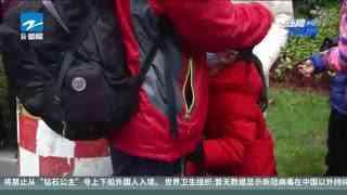 新闻大直播_20200219_新闻大直播(02月19日)