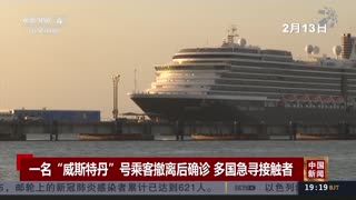 """""""威斯特丹""""号最后一批滞留乘客离船"""
