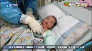 浙江年龄最小的新冠肺炎患者2月20日出院