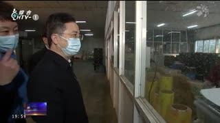 """杭州新闻联播_20200220_战""""疫""""群英谱 爱是与你一起战""""疫"""""""