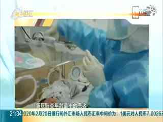 九点半_20200220_浙江省新冠肺炎疫情通报:治愈出院患者占确诊病例的51.83%