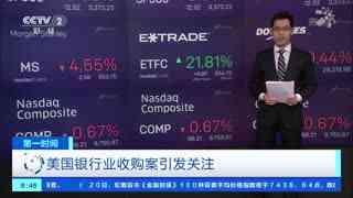 美国纽约股市三大股指20日全线下跌