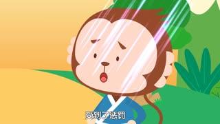 西游记儿歌 第2季 第9集