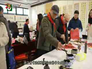 书画园地_20200221_书画名家下基层 袁浦小学的书法小时光