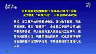 杭州新闻联播_20200222_直飞武汉 7000件防护服和5000双医用手套今日送达