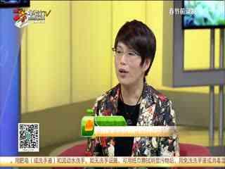 浙江名医馆_20200223_小儿尿异常 小心肾脏病