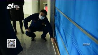 新闻007_20200223_新闻007(02月23日)