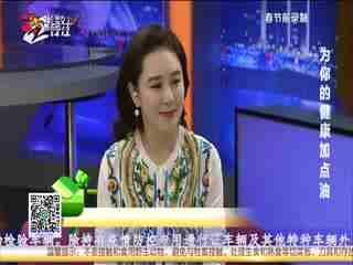 浙江名医馆_20200224_为你的健康加点油