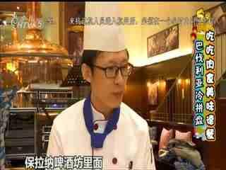 五号厨房_20200224_宝宝饿了 吃吃肉食美味德餐