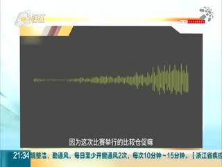 """九点半_20200225_杭州强势加盟""""抢人大战"""" 购房补贴最高800万"""