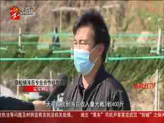 经视新闻_20200225_经视新闻(02月25日)