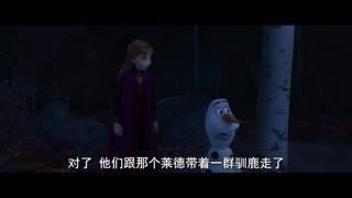 《冰雪奇缘2》艾莎安娜上路,阿克被抛弃