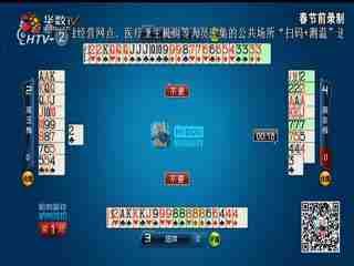 今日最大牌_20200226_詹水英/陈萍-高玉梅/高志根