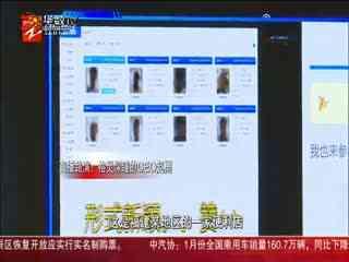 经视新闻_20200226_经视新闻(02月26日)