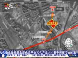财富地产家_20200226_疫情过后 杭州还有哪些90方的房源