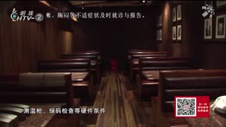 阿六头说新闻_20200226_阿六头说新闻(02月26日)