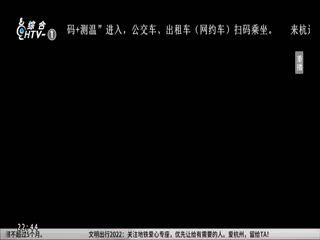 房产零距离_20200226_线上登记线上选房 杭州新房摇号迎来新变化