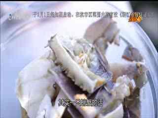 生活大参考_20200227_变着花样做美味 海鲜鸡煲