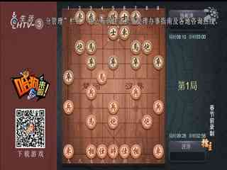 開心大玩家_20200227_開心大玩家(02月27日)