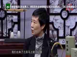 午夜说亮话_20200227_匠心中国(02月27日)